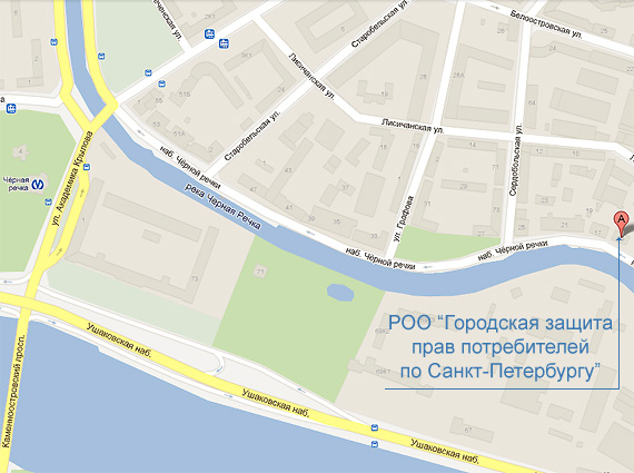 Защита прав потребителей петербург этого рубежа